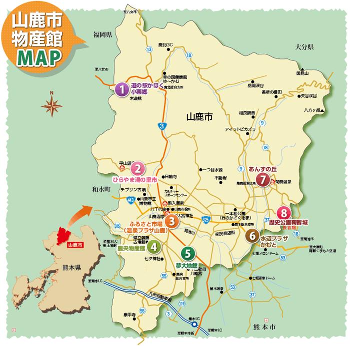 山鹿市物産館MAP
