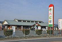 JAファーマーズマーケット 夢大地館